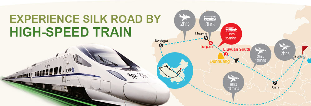 Experience Silk Road by High-Speed Train