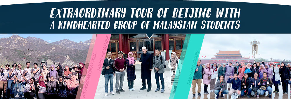Extraordinary Tour of Beijing with a Kindhearted Group of Malaysian Students