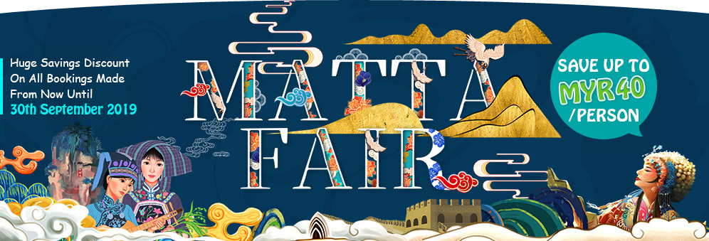 MATTA Fair 2019