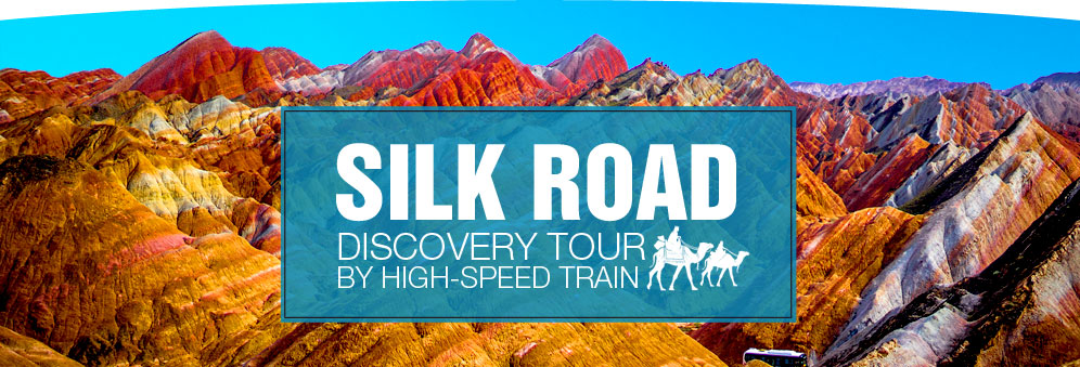 Silk Road Discovery Tour by High-speed Train
