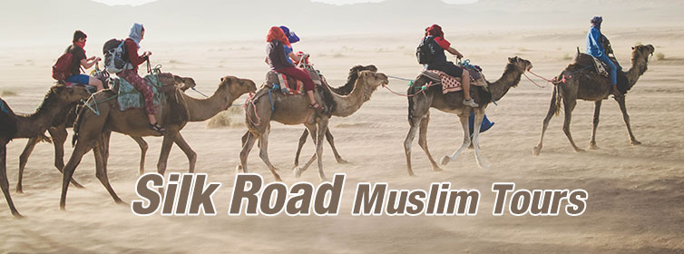 Silk-Road-Muslim-Tours(m2c-Theme1)