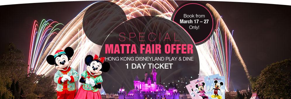 Spectacular MATTA Fair Offer Hong Kong Disneyland Play and Dine 1 Day Ticket
