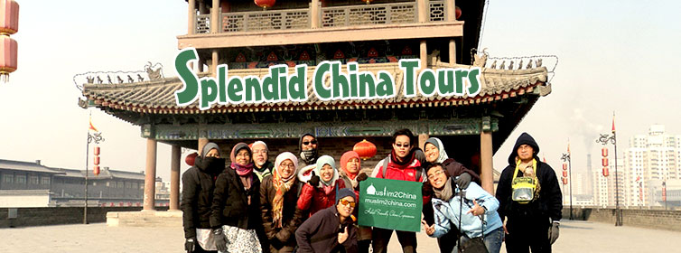 Splendid-China-Tours(m2c-Theme1)