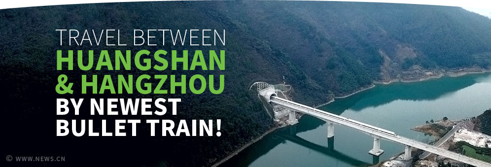 Travel between Huangshan and Hangzhou by Newest bullet Train