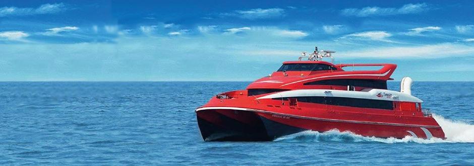 Turbojet Tour to Macau