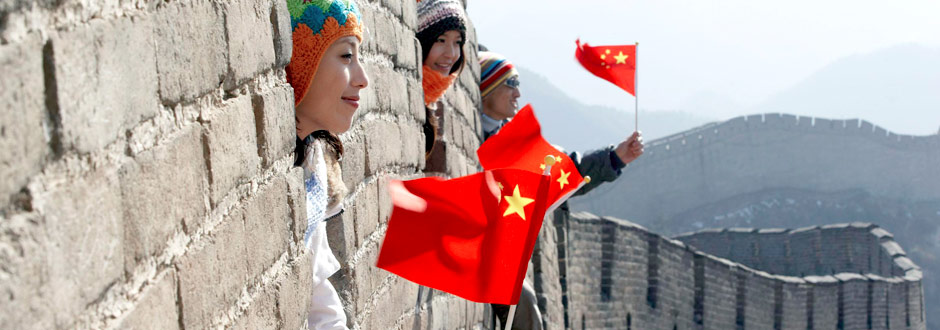 Which Section of <b>the Great Wall</b> to Visit