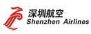 Shenzhen Airline