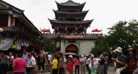 Dali Ancient City Entrance Fees
