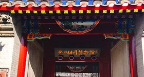 Beijing Dongsi Hutong Museum Opened