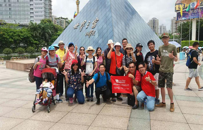 Beijing, Shanghai, Hong Kong, Shenzhen and Macau Tour