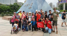 Beijing, Shanghai, Hong Kong, Shenzhen and Macau Tour
