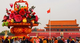 Tiananmen National Day Flower Display