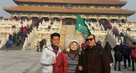Beijing and Tianjin 7 Days Tour - Guests at the Forbidden City