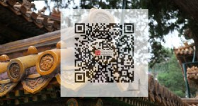 QR Code Scanning Entrances into Service in 8 Beijing Parks