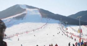 Beijing Yuyang Ski Resort Opens