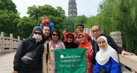 Beijing Shanghai Suzhou Wuzhen Hangzhou Ningbo 9 Days Muslim Tour