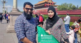 Beijing Highlight 1 Day Muslim Tour
