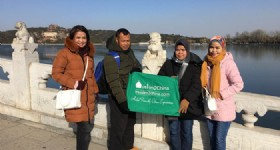 4 Days Beijing Muslim Package Tour