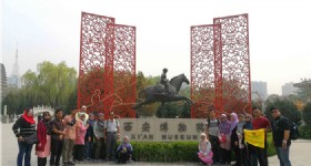 5 Day 4 Night Xian Muslim Tour