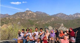 5 Day Beijing Muslim Student Tour