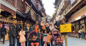 Shanghai History and Culture Half Day Tour