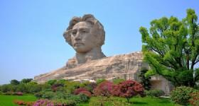 Changsha Visa-Free Transit Policy