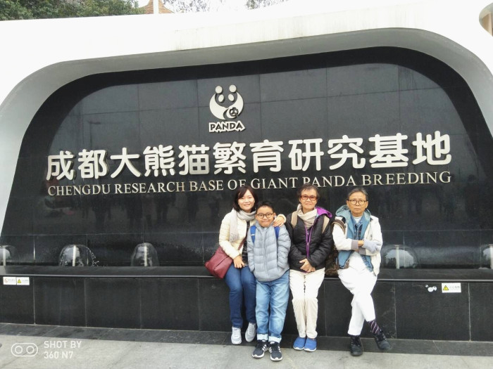 5 Day Chengdu Tour