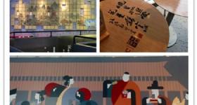 Du Fu KFC Restaurant Opens in Chengdu