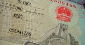 Beijing, Tianjin and Hebei Province 144 Hour Visa Free