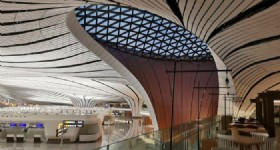 Beijing Daxing International Airport to Open in September