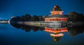 Forbidden City Lantern Festival