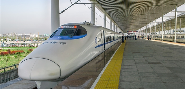 Guangzhou – Shenzhen – Hong Kong High Speed Train