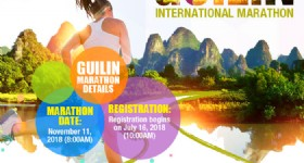 2018 Guilin International Marathon