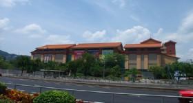 Hong Kong Heritage Museum Jin Yong Gallery