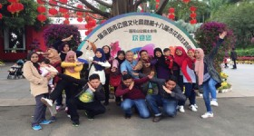 Shenzhen and Hong Kong 5 Days Tour - Guests at Shenzhen Local Parks