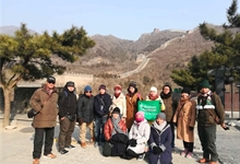 4 Days Beijing Muslim Tour