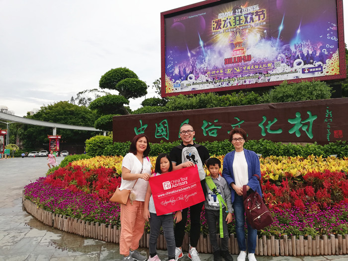 4 Days Shenzhen and Guangzhou Tour