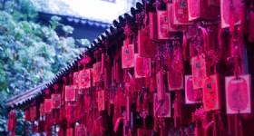 2017 Qixi AKA Chinese Valentines Day