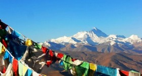 Mount Everest Base Camp Reopens