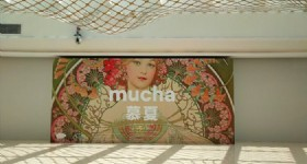 Mucha Exhibition Opens in Shanghai