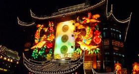 Shanghai Yuyuan Garden Lantern Fair