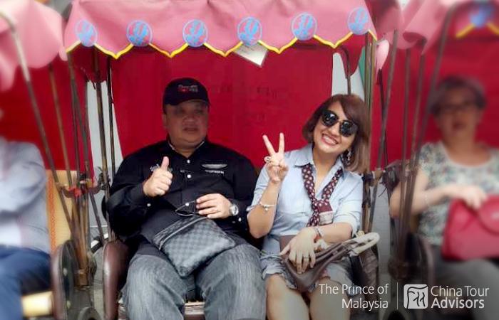 The Trip of Malaysias Prince to Beijing