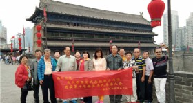 8 Days 6 Nights Xian Tour