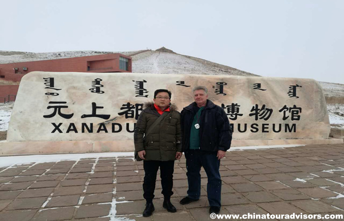 Spectacular Winter Tour to Xanadu Sites Museum