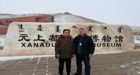 Spectacular Winter Tour to Xanadu Sites Museum