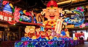 2019 Yuyuan Garden Lantern Festival