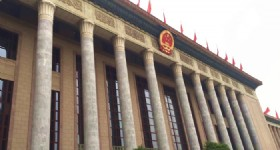 The 19th CPC National Congress Opened Wednesday