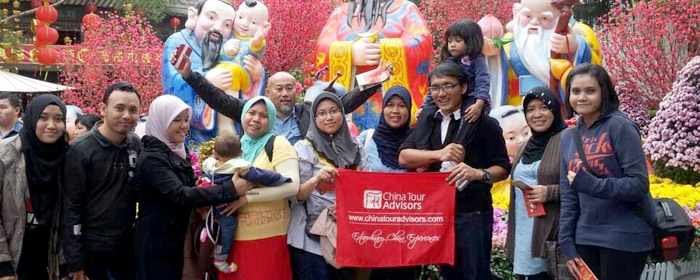 Halal Friendly China Tours