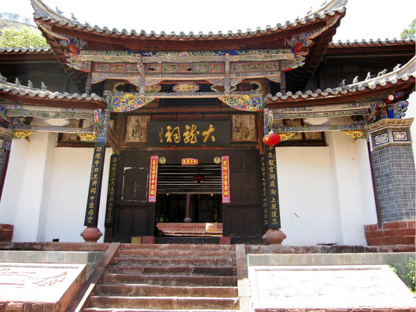 Dalong-Shrine-in-Heijing-Ancient-Town
