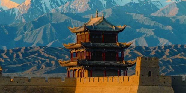 Jiayuguan Gansu China, Jiayu Pass, Jiayuguan Tours, Facts